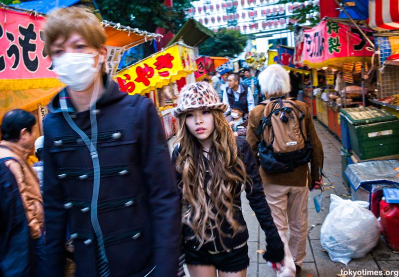 modern Japanese girl