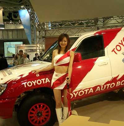 tokyo_motor_show