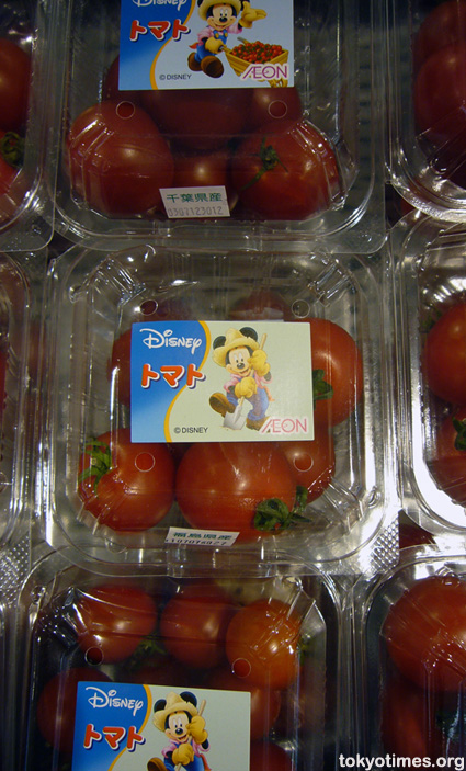 Disney tomatoes