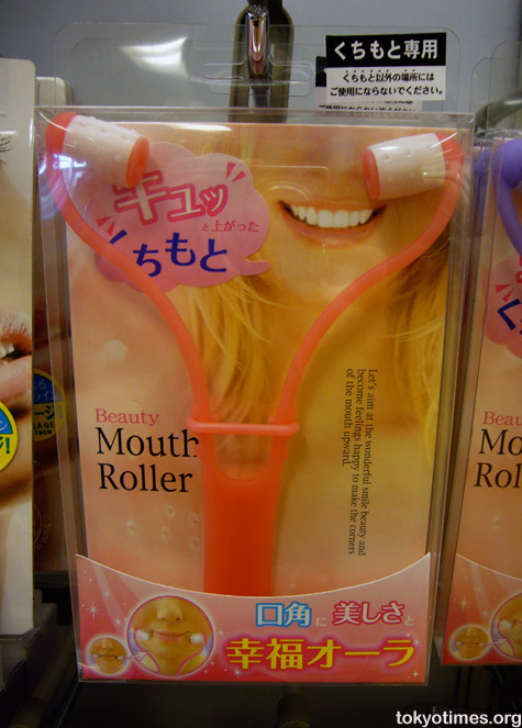 Japanese mouth roller