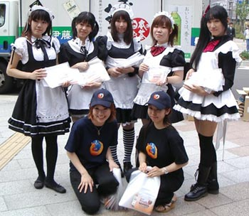 maids in miniskirts