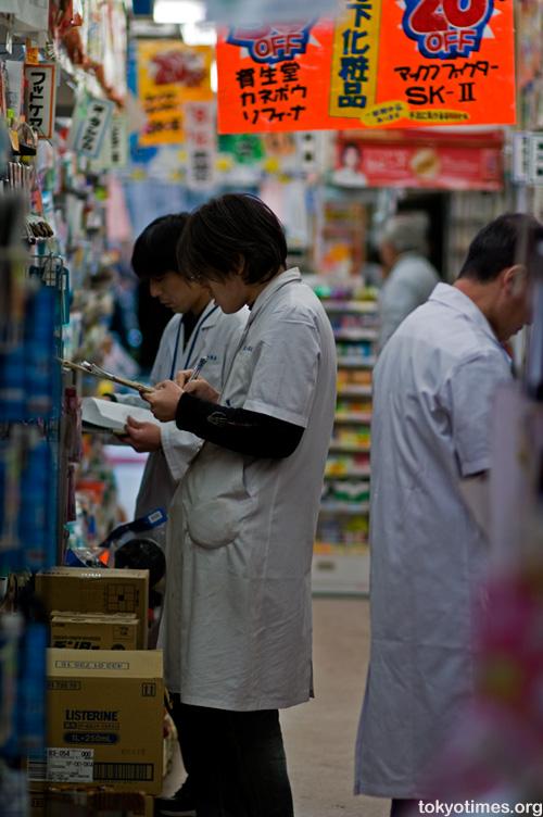 Japanese pharmacist