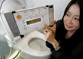 high-tech musical toilet