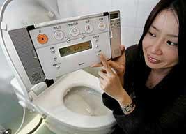 high-tech musical toilet