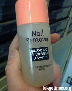 Japanese beauty product