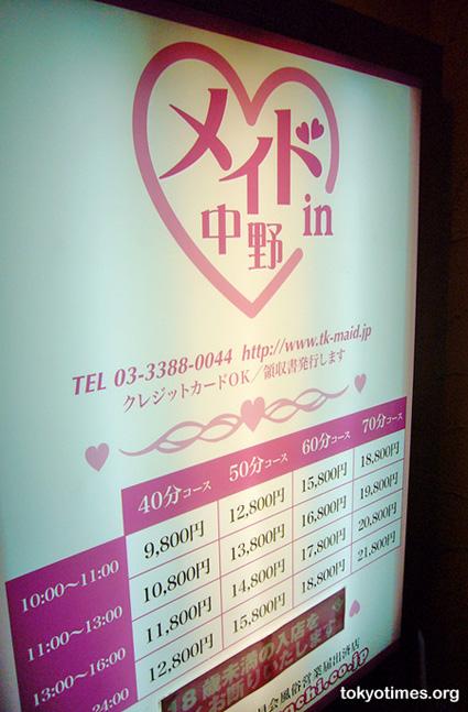 Tokyo maid soapland