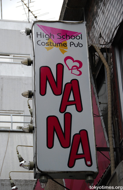 Japanese cosplay pub
