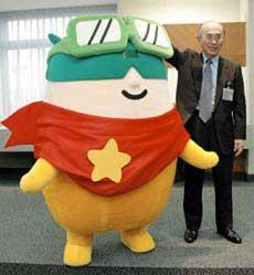 japanese narita mascot