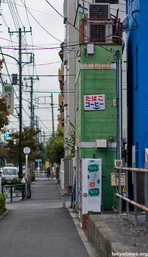 tiny Japanese house