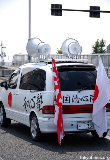 Japanese nationalists