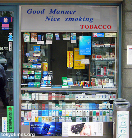 Japanese cigarette shop