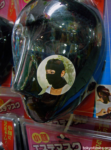 Japanese ninja mask