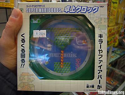 Japanese nintendo clock