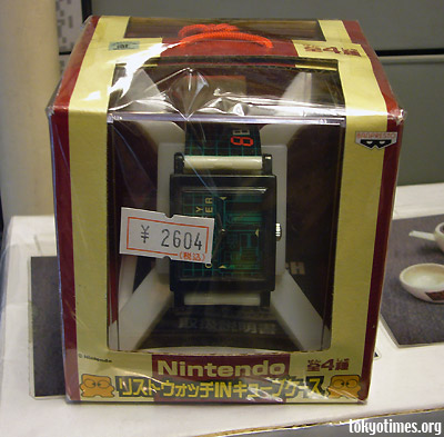 Japanese nintendo watch