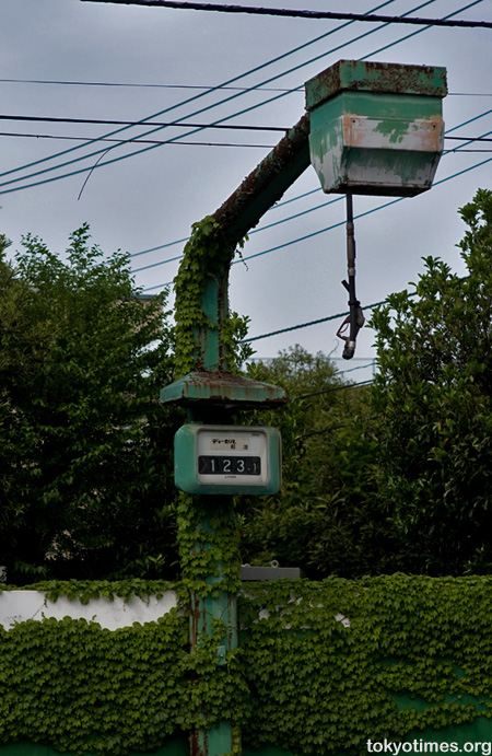 Japanese petrol pump