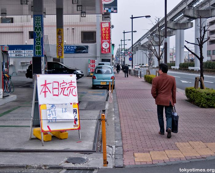 Tokyo fuel shortage