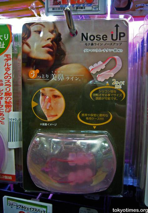 Japanese nose job