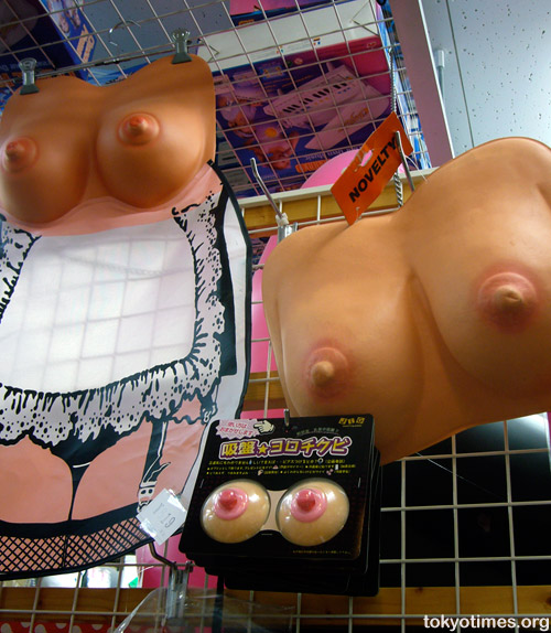 novelty breasts