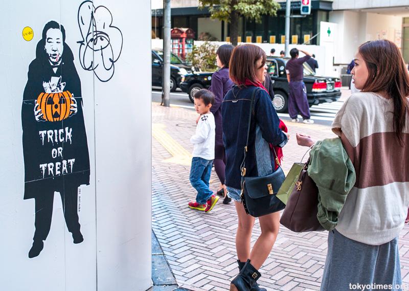 Japanese anti-nuclear urban art