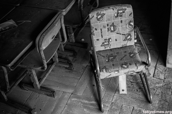 abandoned Japanese school