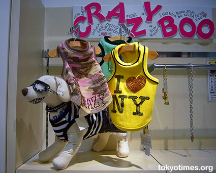 Japanese dog fashion