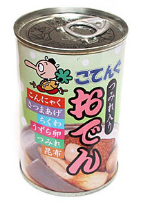 oden in a can