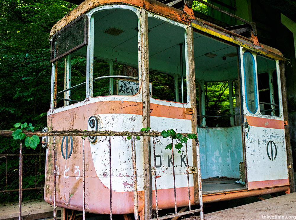 abandoned Japanese cable car