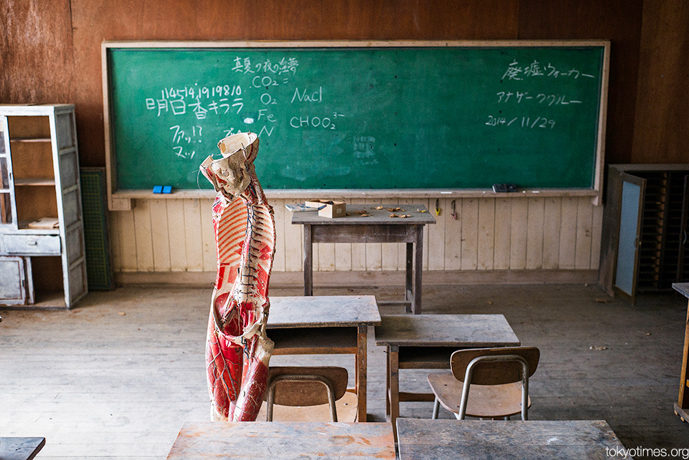 old and abandoned Japanese school