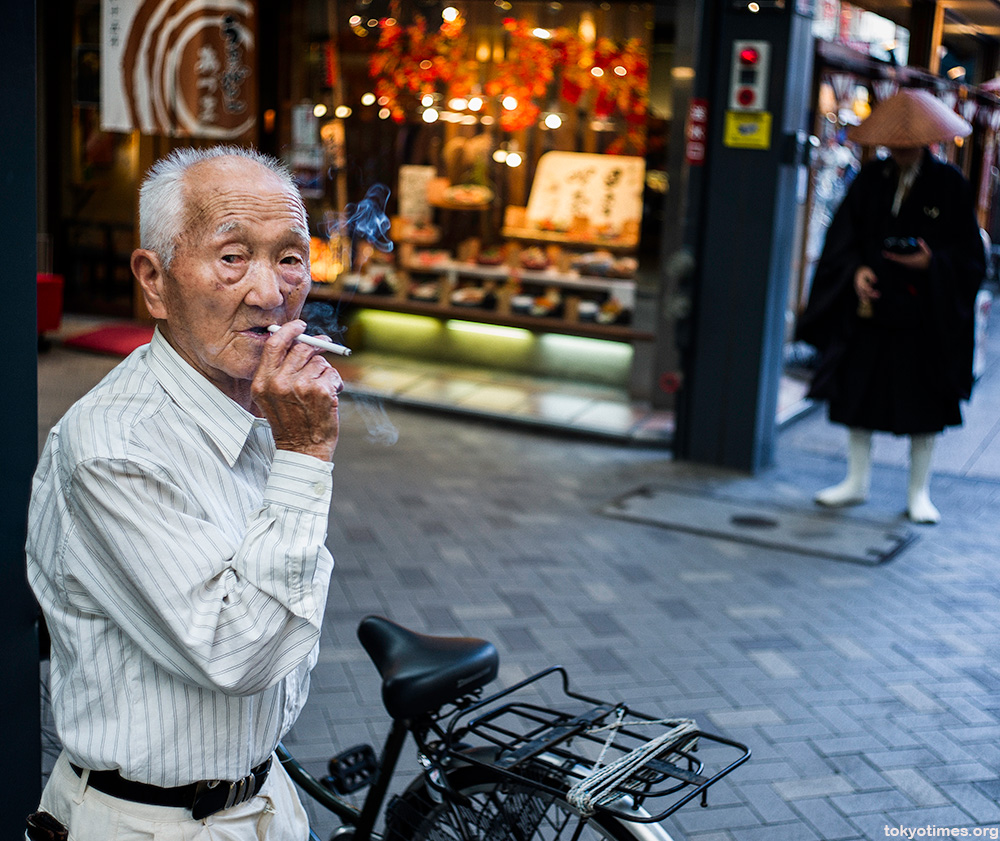 old Japanese man smoking