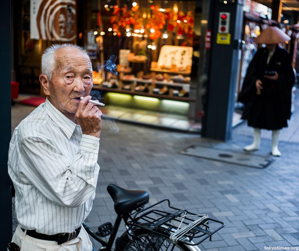 old Japanese man smoking
