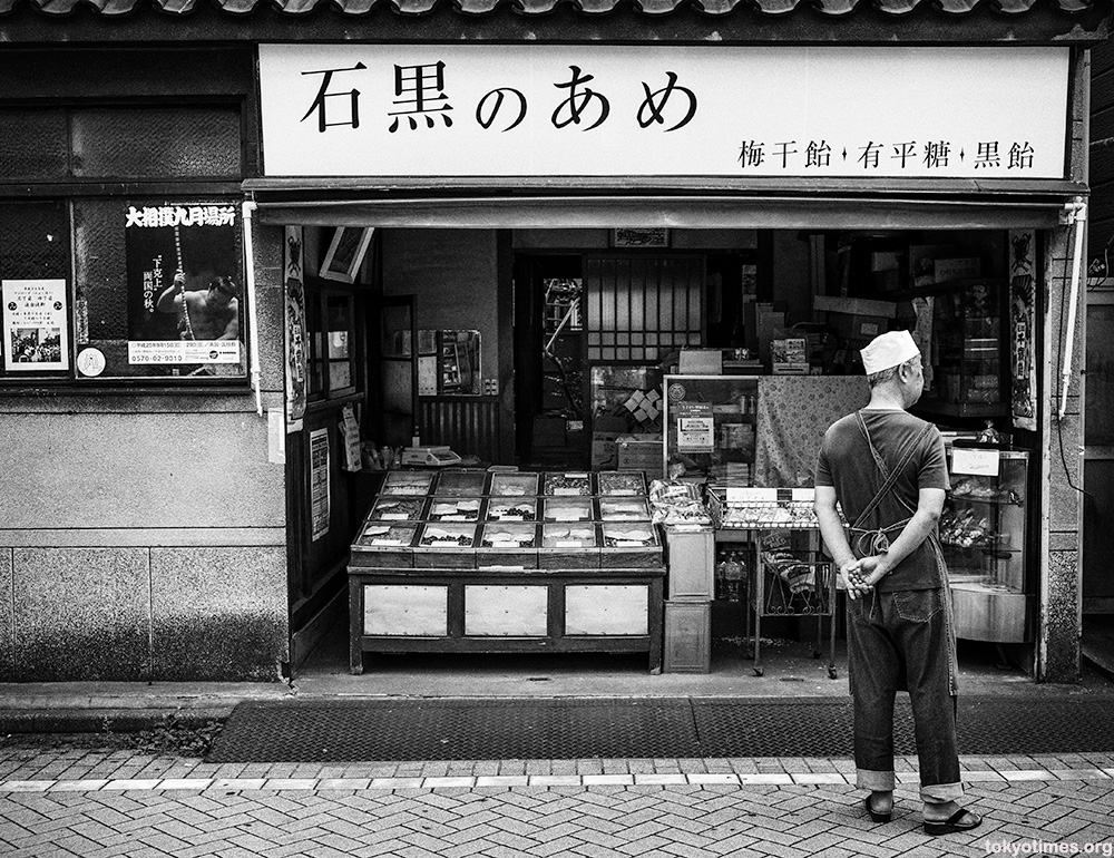 old Japanese sweet shop