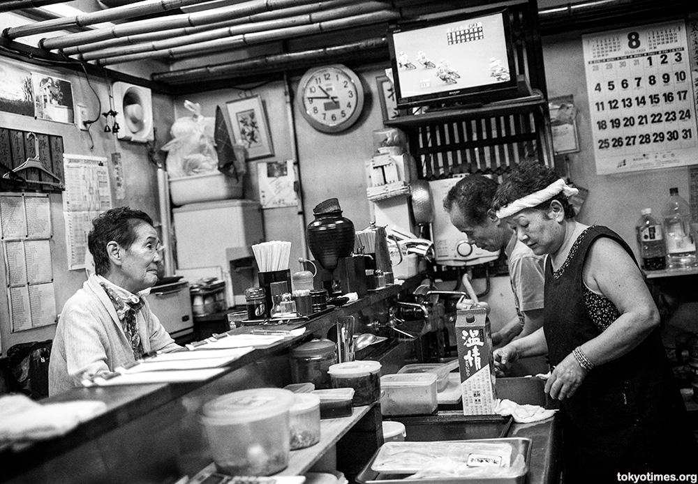 local Tokyo bar