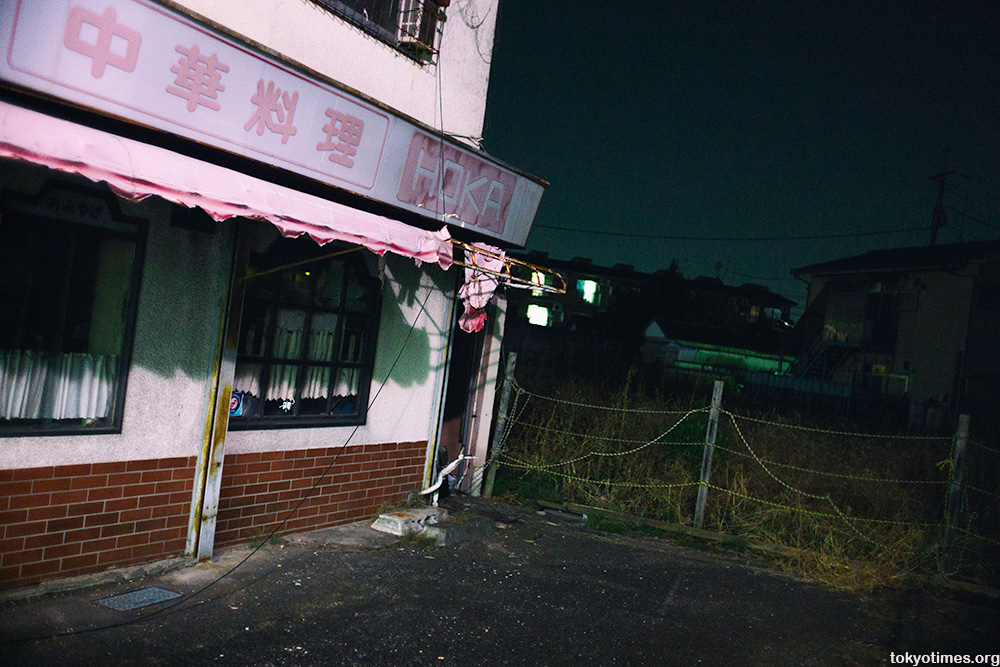 suburban Tokyo