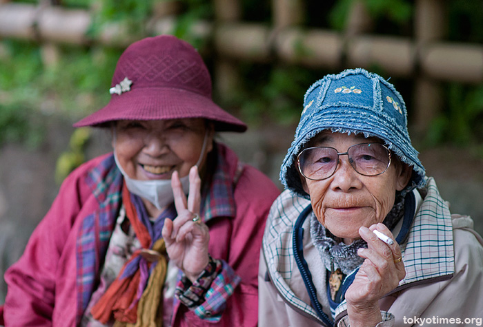 Japanese old ladies