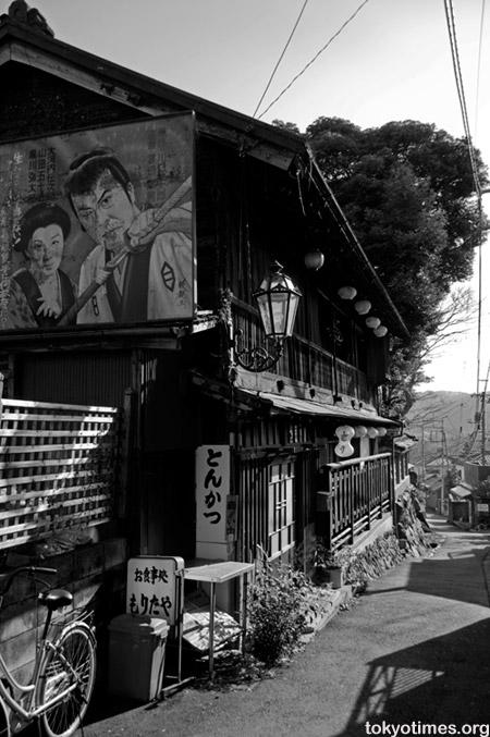 Old Japanese billboard