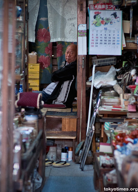 traditional Tokyo shop