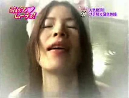 Japanese bikini onsen