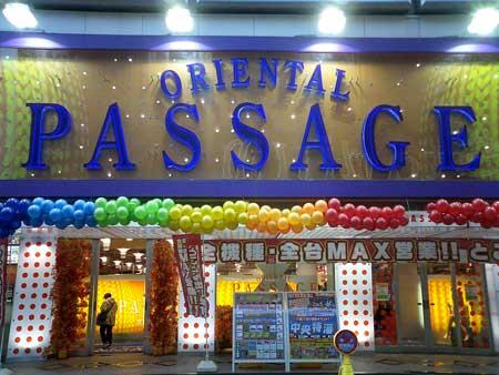 oriental_passage.jpg
