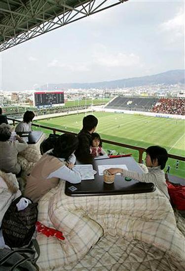 Japanese rugby kotatsu