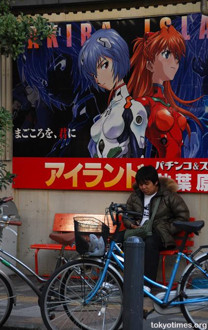 Japanese otaku