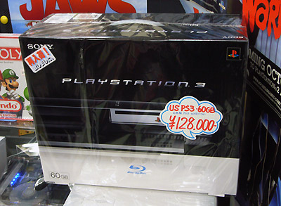 overpriced playstation