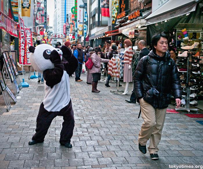 Ueno panda — Tokyo Times