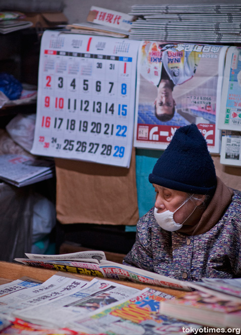 Old Japanese lady working