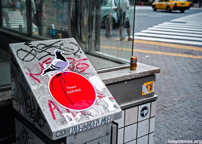 Tokyo urban art peace addicted