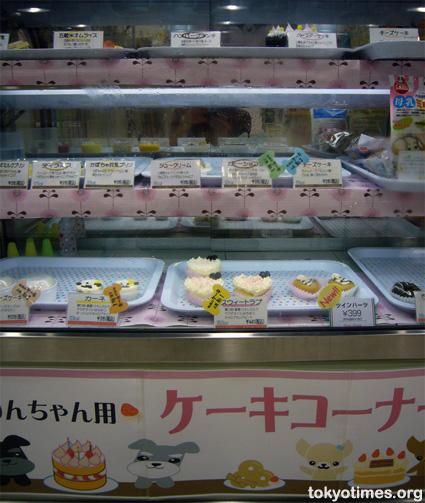 Japanese dog food