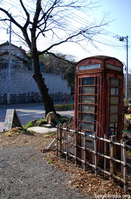 Tokyo telephone box