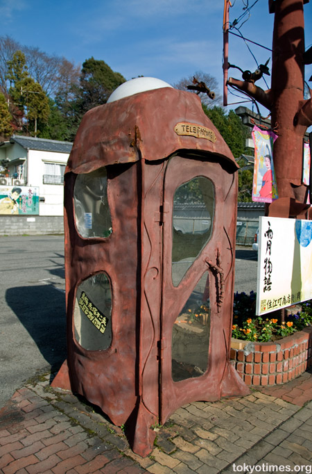 Japanese phone box