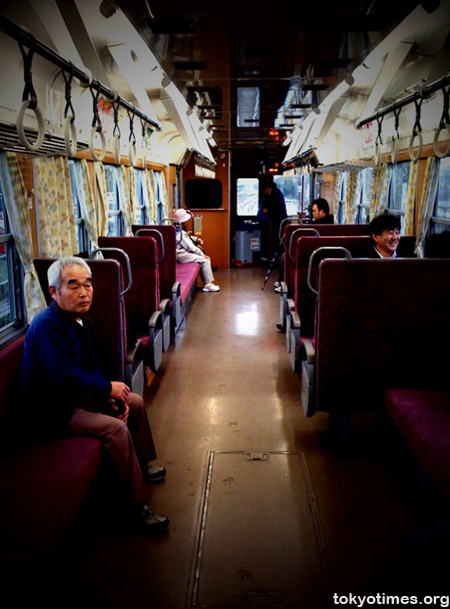 Japanese iPhone photo