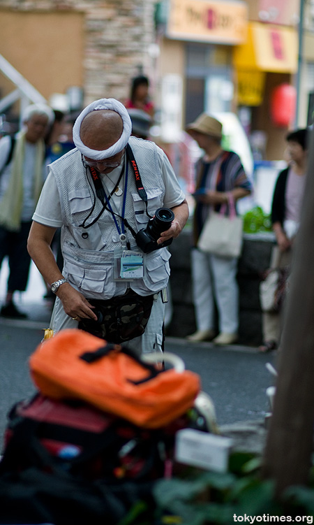 Japanese photographer
