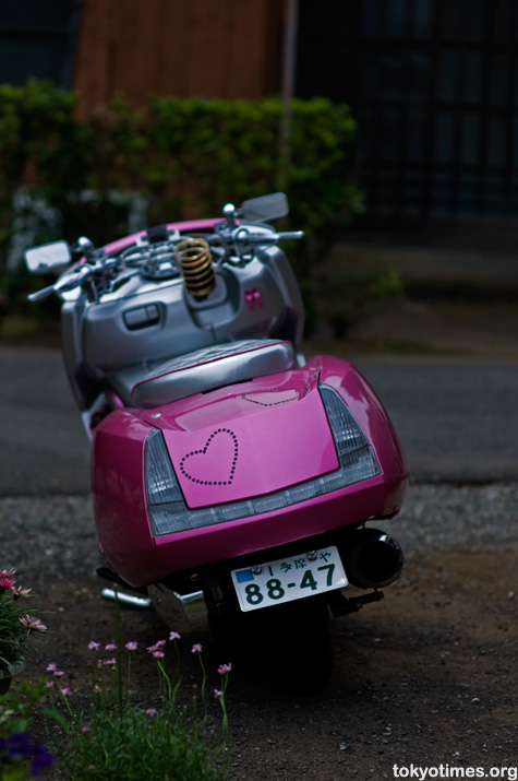 cute Japanese bike